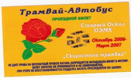 http://kavicom.ru/uploads/sub/7bb949ee_4-102006-032007.jpg