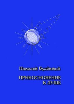 http://kavicom.ru/uploads/sub/7e030ffe_Foto_oblozki_knigi.jpg