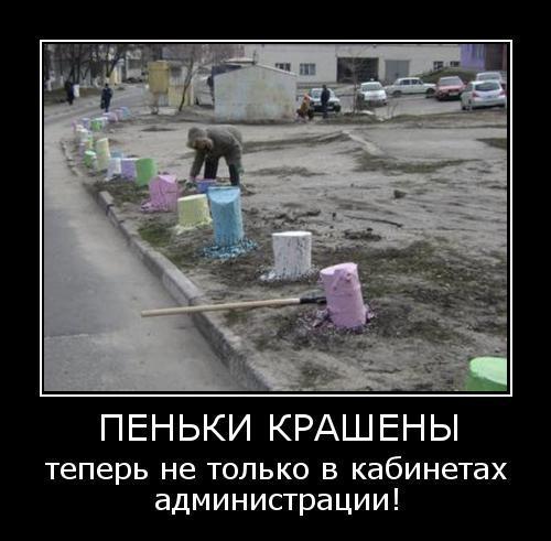 http://kavicom.ru/uploads/sub/819bee08_temp_3843_1271147606.jpg