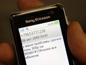 http://kavicom.ru/uploads/sub/824b6bf7_obman.jpg