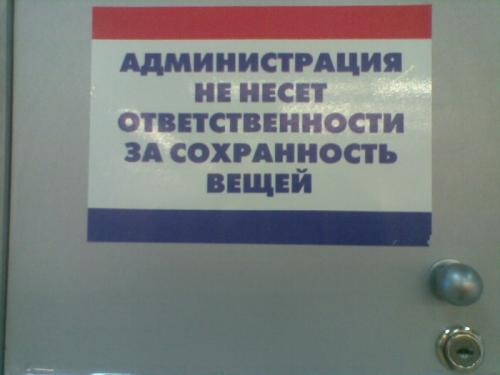 http://kavicom.ru/uploads/sub/8433da27_dp3.jpg
