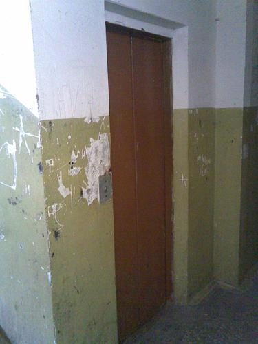 http://kavicom.ru/uploads/sub/84da6eda_02062009(006).jpg