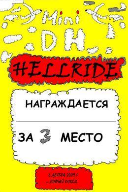 http://kavicom.ru/uploads/sub/855a5727_6Diplom.jpg