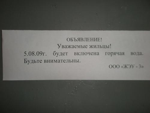 http://kavicom.ru/uploads/sub/87a3e059_obyjva2.jpg