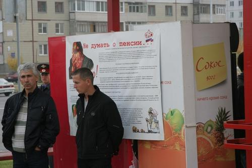 http://kavicom.ru/uploads/sub/8aa2f1d9_Izobrazenie_620.jpg