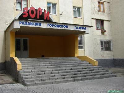 http://kavicom.ru/uploads/sub/9099c3c9_zori.jpg