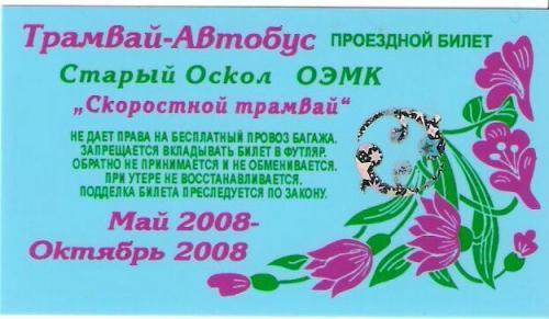 http://kavicom.ru/uploads/sub/93b302cb_7-052008-102008.jpg