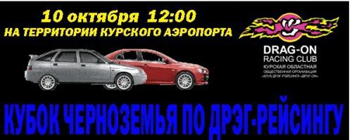http://kavicom.ru/uploads/sub/98138c7e_0-0-0.jpg