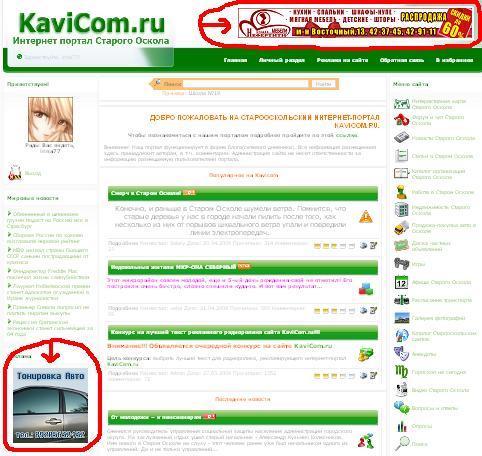http://kavicom.ru/uploads/sub/9a601e26_kavi-ban.JPG