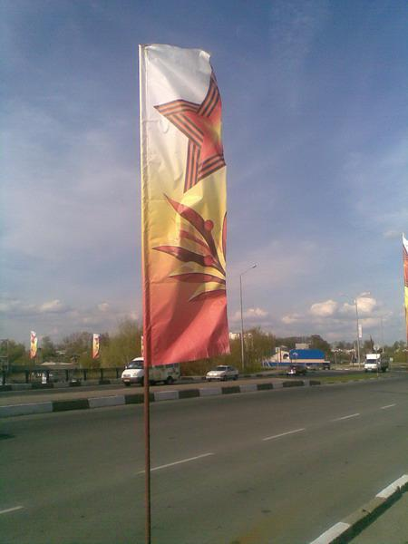 http://kavicom.ru/uploads/sub/9b350f85_flag3.jpg