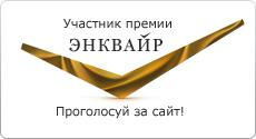 http://kavicom.ru/uploads/sub/9f313f19_enkvair.jpg