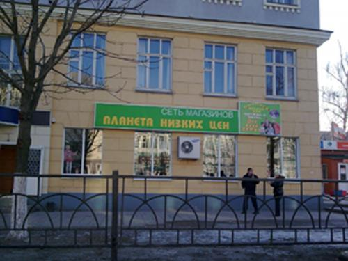 http://kavicom.ru/uploads/sub/Foto120.jpg