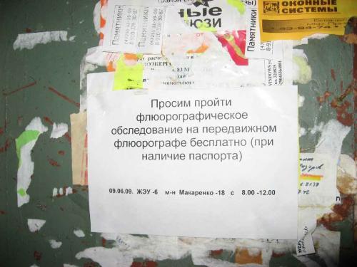http://kavicom.ru/uploads/sub/a08f7f76_Izobrazenie_009.jpg