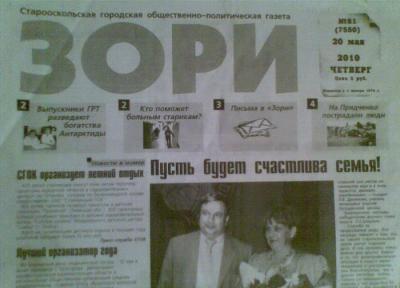 http://kavicom.ru/uploads/sub/a208be5a_4.jpg