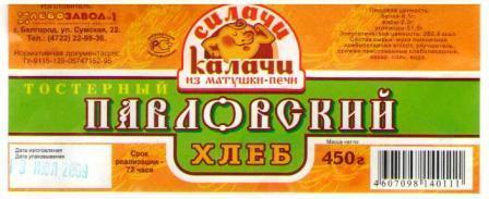 http://kavicom.ru/uploads/sub/a35f5958_Untitled2.jpg