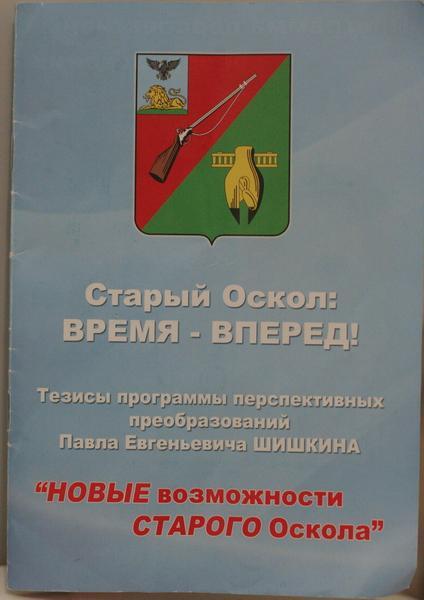 http://kavicom.ru/uploads/sub/a4085fb0_Izobrazenie_002.jpg