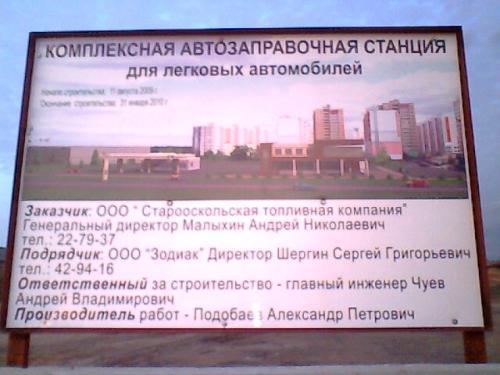 http://kavicom.ru/uploads/sub/a8d00328_IMG0098A.jpg