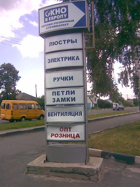 http://kavicom.ru/uploads/sub/aac339b4_r.jpg