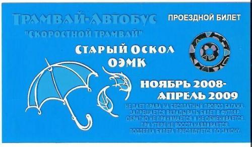 http://kavicom.ru/uploads/sub/b25c03dc_8-112008-042009.jpg