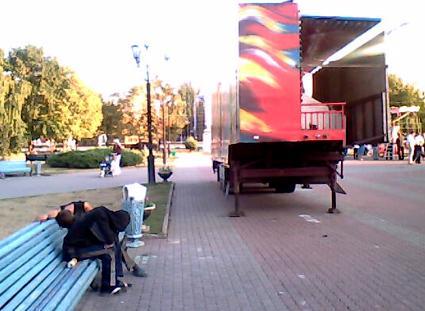 http://kavicom.ru/uploads/sub/b2c86239_Foto_03.jpg