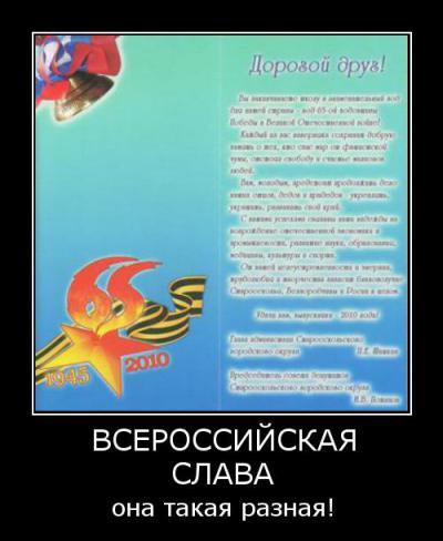 http://kavicom.ru/uploads/sub/b53a68fb_temp_3843_1275459438.jpg