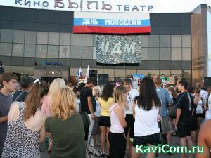 http://kavicom.ru/uploads/sub/b6e3575d_0003.jpg