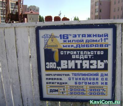http://kavicom.ru/uploads/sub/bb05b69c_vitjzy.jpg