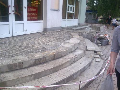 http://kavicom.ru/uploads/sub/bd8a283a_x_03999e48.jpg