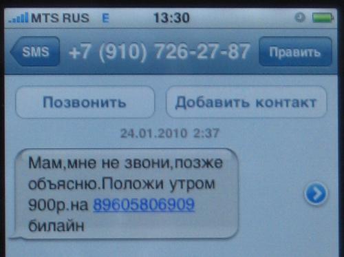 http://kavicom.ru/uploads/sub/bf0be686_1.jpg