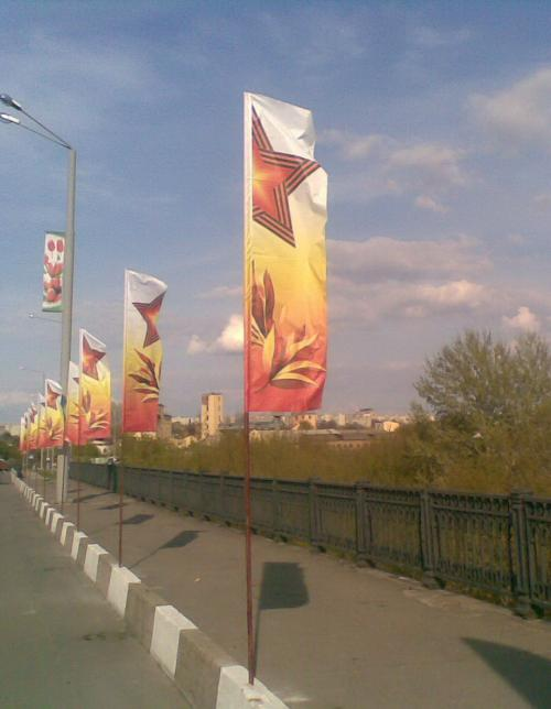 http://kavicom.ru/uploads/sub/c0021e8c_flag2.jpg
