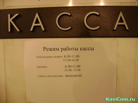 http://kavicom.ru/uploads/sub/c1e077bf_6.jpg