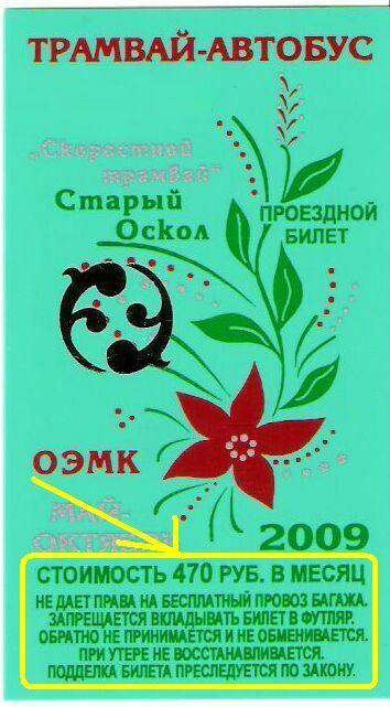 http://kavicom.ru/uploads/sub/c3e83fee_9-052009-102009.jpg