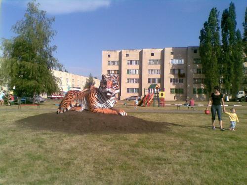 http://kavicom.ru/uploads/sub/c9702fc1_tigr1.jpg