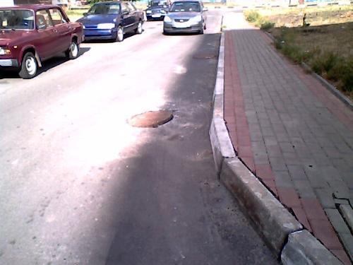 http://kavicom.ru/uploads/sub/c9c87c10_Luk-popravili.jpg