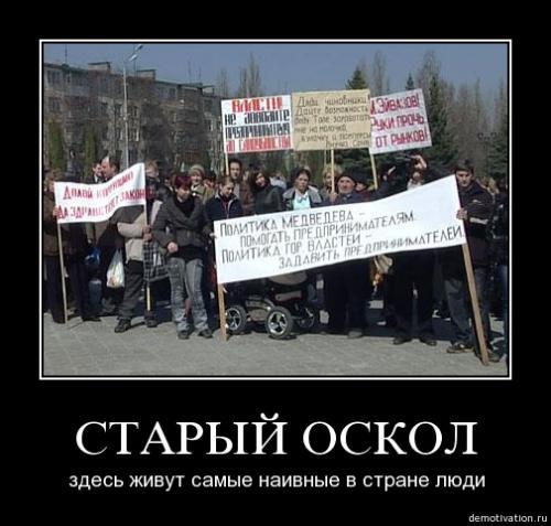 http://kavicom.ru/uploads/sub/d173136a_qh8zfjf8ihr9.jpg