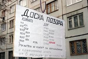 http://kavicom.ru/uploads/sub/d62268b5_doska_pozora.jpg