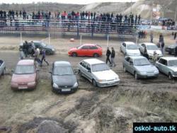 http://kavicom.ru/uploads/sub/dcf837cb_Drag_Racing.JPG