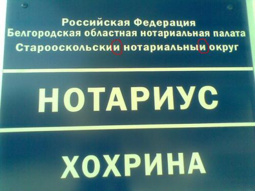 http://kavicom.ru/uploads/sub/e0478767_n1.jpg