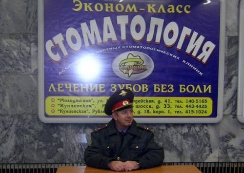 http://kavicom.ru/uploads/sub/e09208f1_veselaja_kartinka_13092009_2.jpg