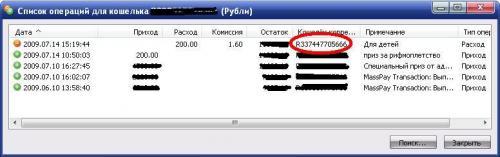 http://kavicom.ru/uploads/sub/e5320656_dokazatelystvo.JPG