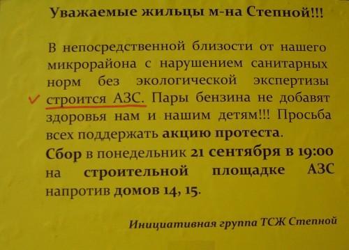 http://kavicom.ru/uploads/sub/e6812969_obyjvlenie.jpg