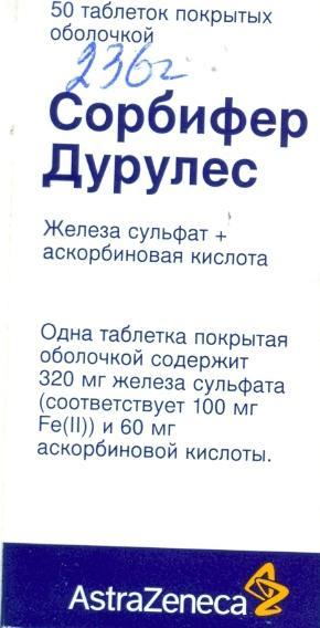 http://kavicom.ru/uploads/sub/e774de27_skanirovanie0098.jpg