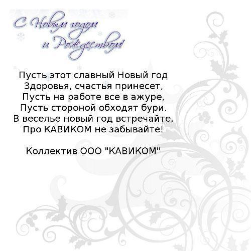 http://kavicom.ru/uploads/sub/e8c5056a_anpsgnp.jpg