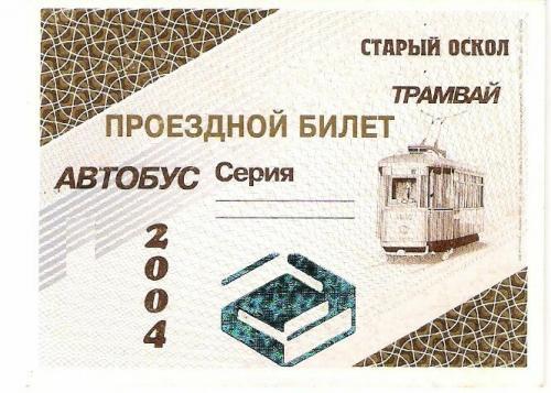 http://kavicom.ru/uploads/sub/ea823661_1-2004.jpg