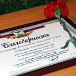 http://kavicom.ru/uploads/sub/eab456be_iz_108_1.jpg