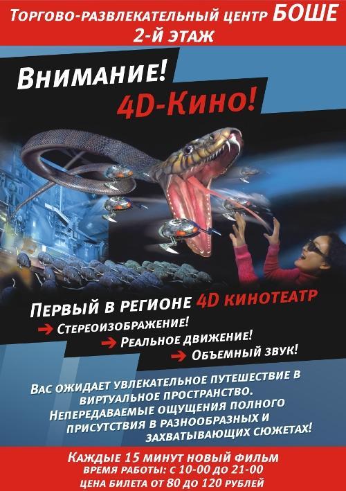 http://kavicom.ru/uploads/sub/eb84cc42_11111.jpg