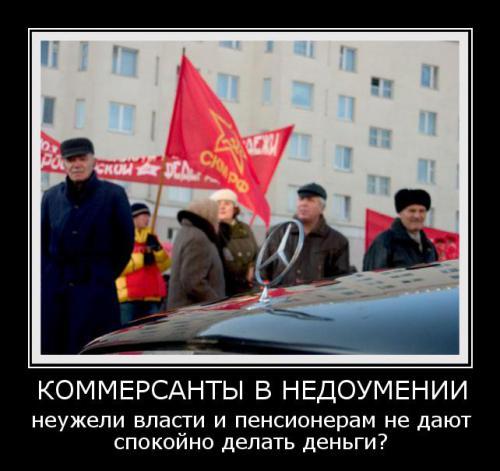http://kavicom.ru/uploads/sub/ecd28986_temp_3843_1270732327.jpg