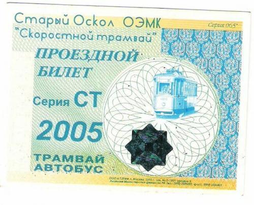 http://kavicom.ru/uploads/sub/ed880d1b_2-2005.jpg