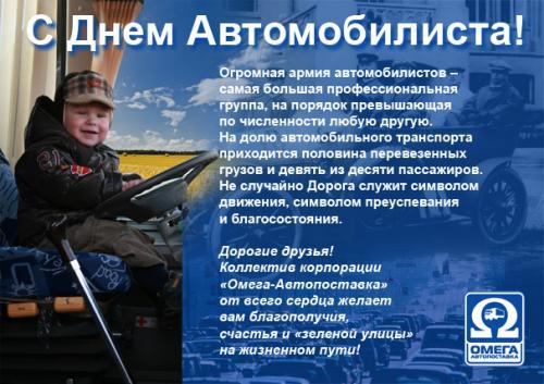 http://kavicom.ru/uploads/sub/eefc6444_a92_postcard.jpg