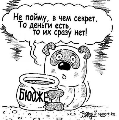 http://kavicom.ru/uploads/sub/f42706ce_1261366481_budset-4.jpg
